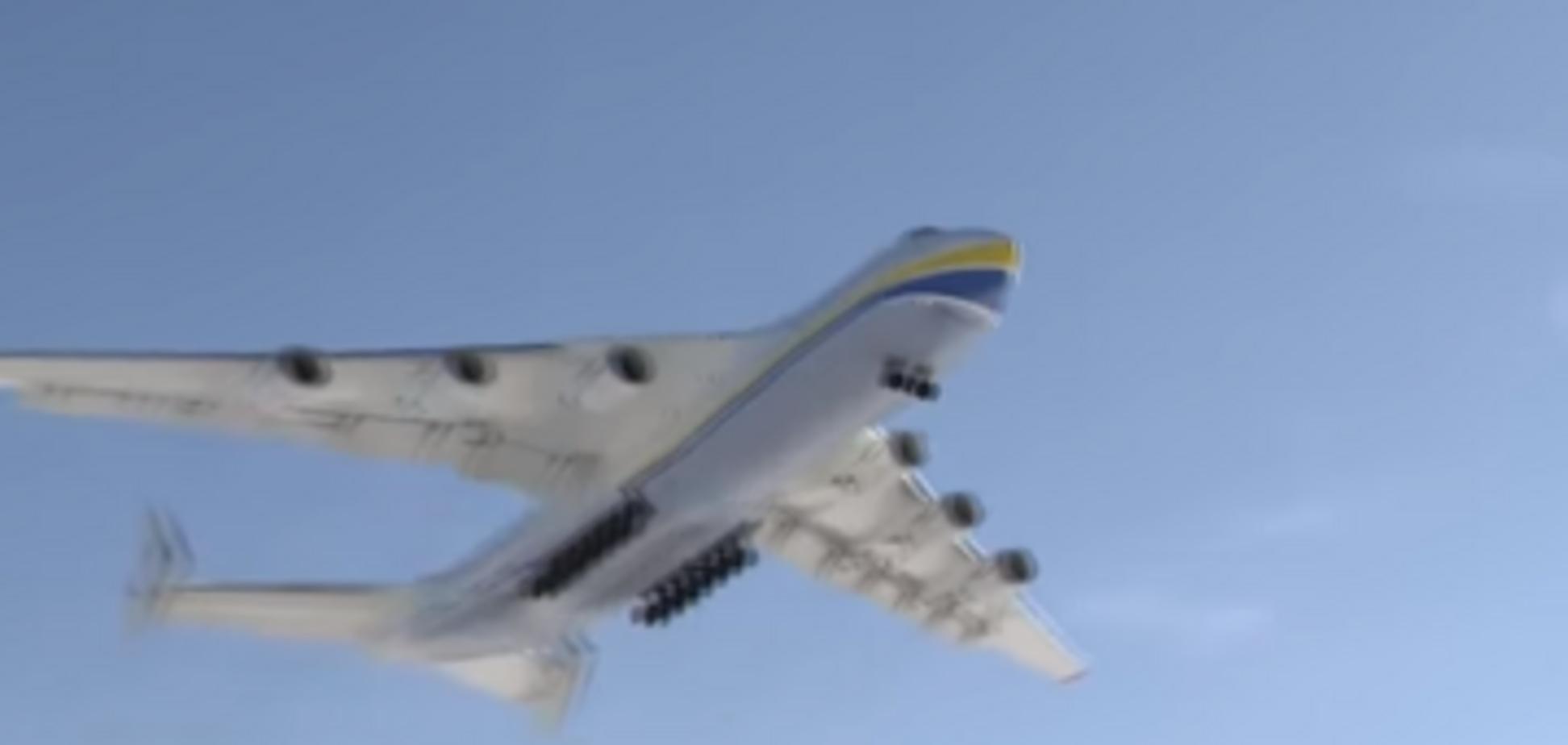 Літак 'Мрія'