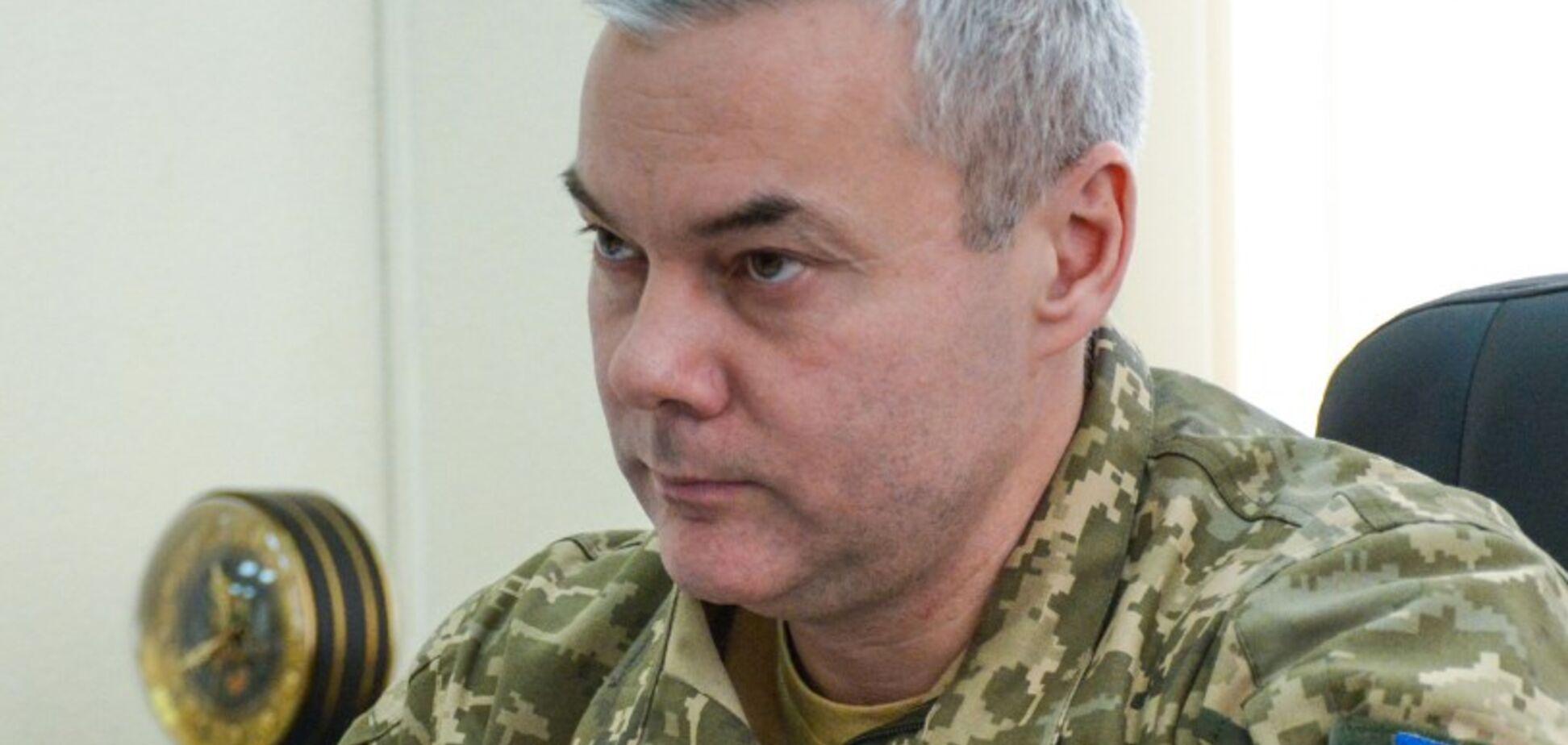 Операція на Донбасі: Наєв пообіцяв розмовляти з 'Л/ДНР' 'мовою сили'