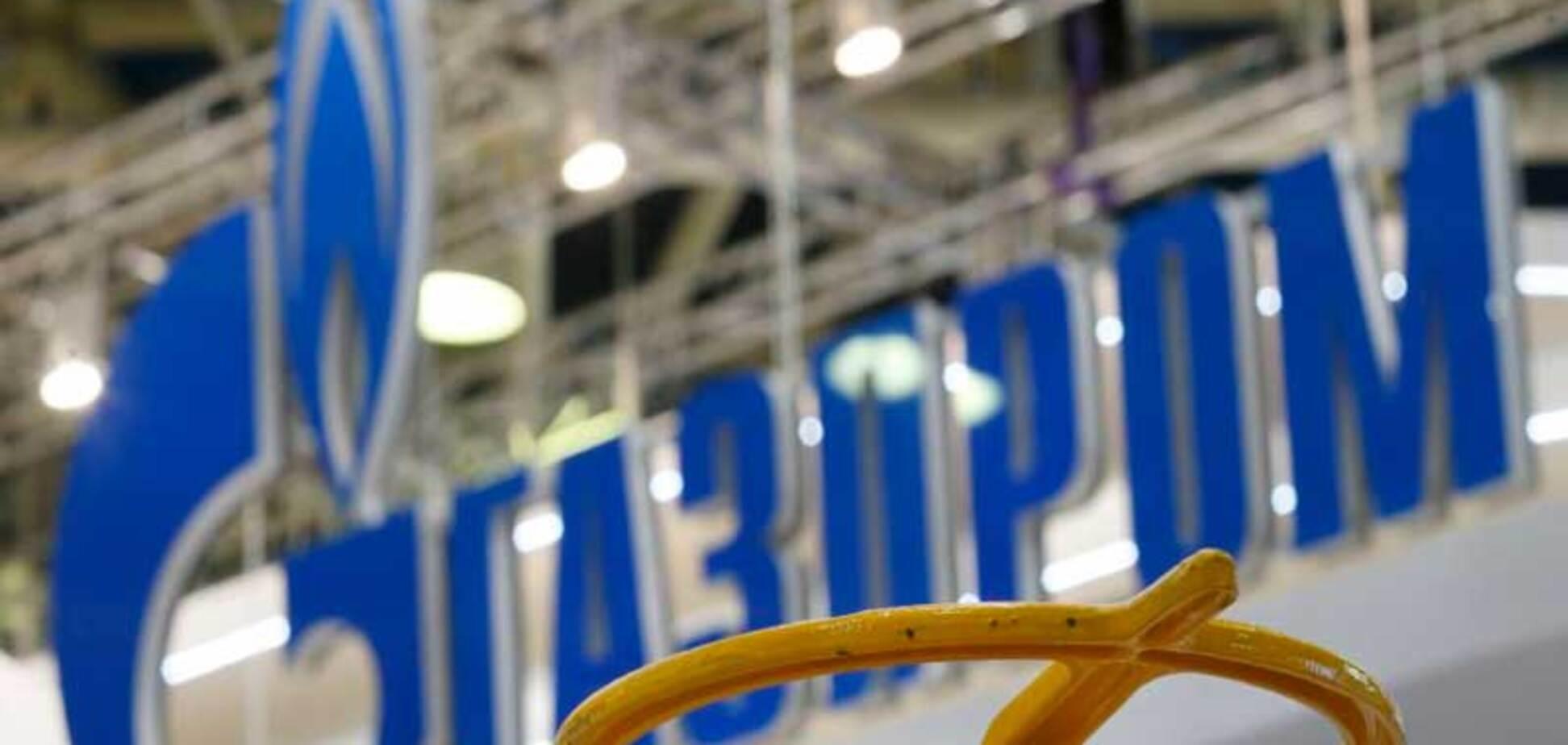 'Нафтогазу' на заметку: экономист назвал сроки отказа 'Газпрома' от украинской ГТС