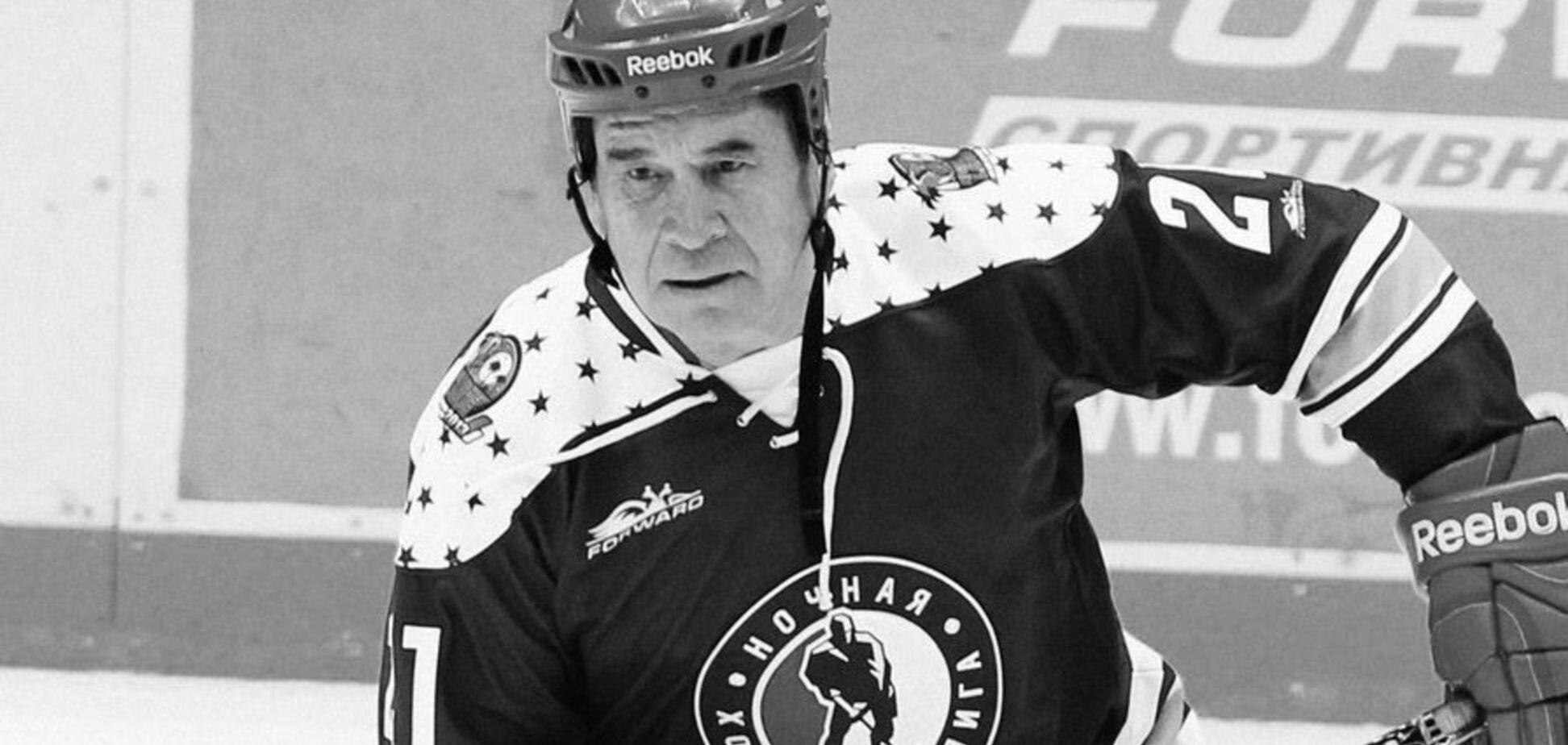У Москві наклав на себе руки легенда радянського хокею