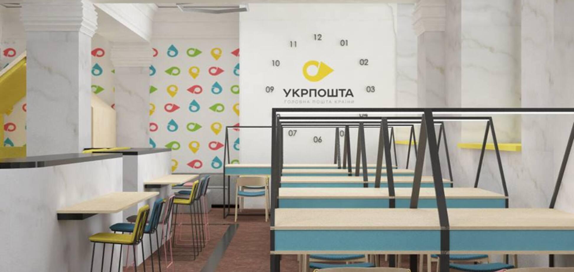 'Укрпочта' открывает 'Арт-хаб' в Киеве