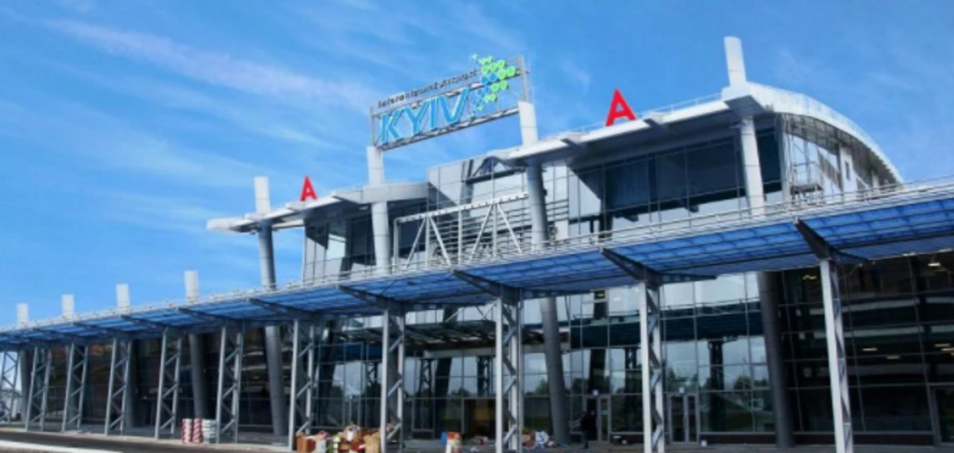 Аеропорт 'Київ' отримав нове ім'я