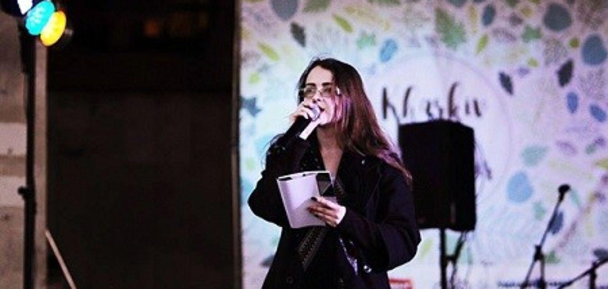 Свято мистецтва Kharkiv poetry open air