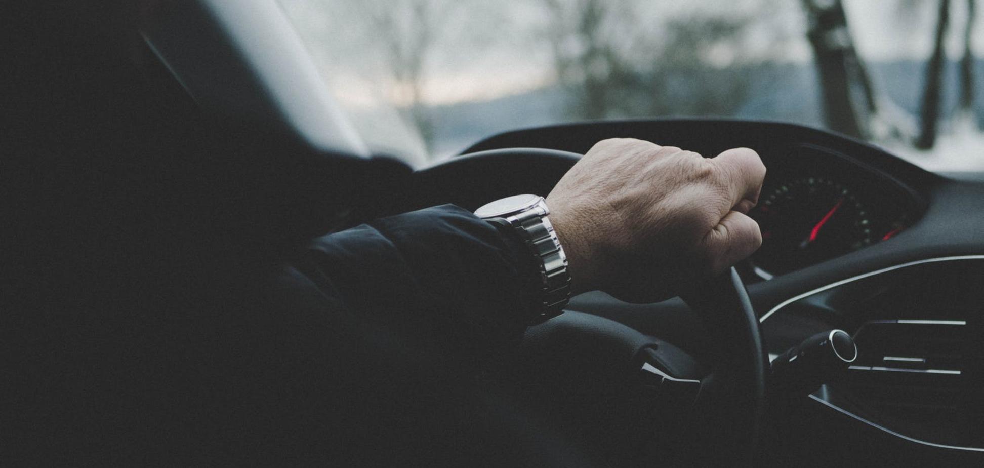 Банкір в таксі: особистий досвід