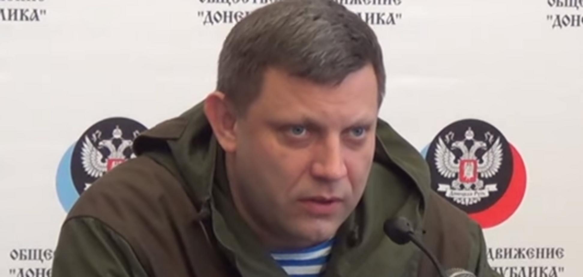 'ДНР' несе втрати: Захарченко зізнався в серйозних проблемах на Донбасі