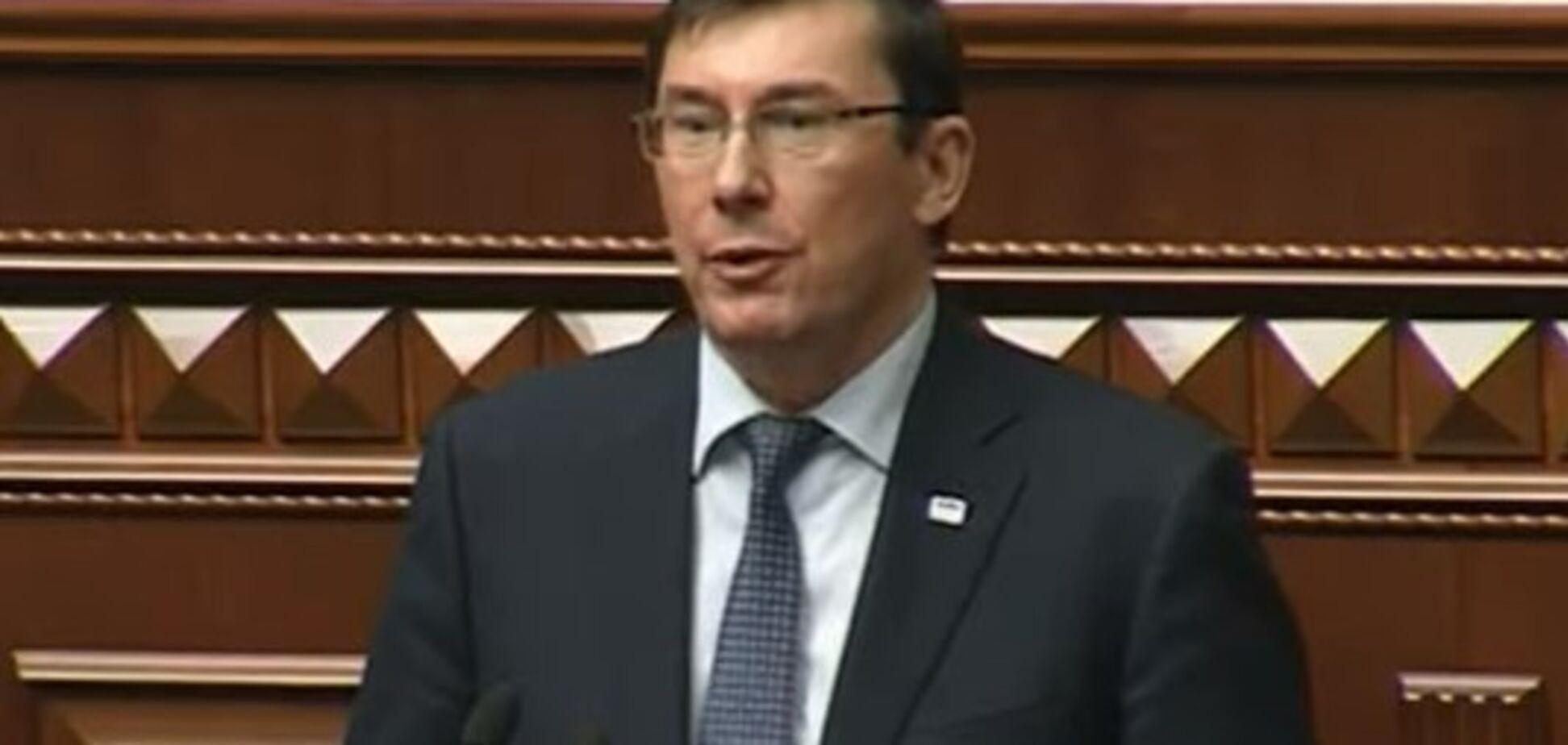 Савченко ожидает психиатрическая экспертиза - Луценко