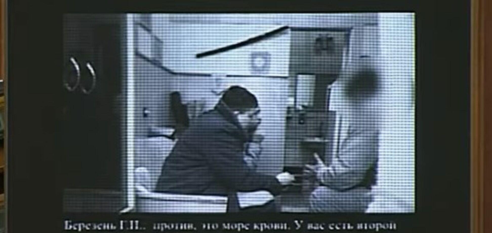 Госпереворот Савченко: ГПУ опубликовала видеодоказательства