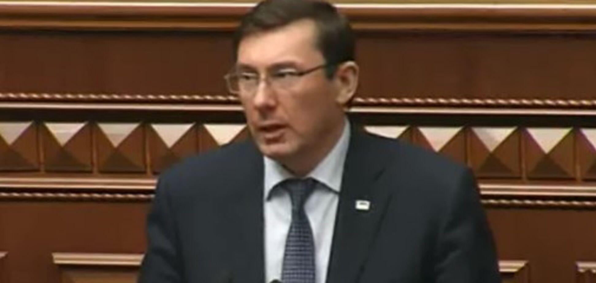 'Назву прізвище': Луценко натякнув на 'ляльковода' Савченко