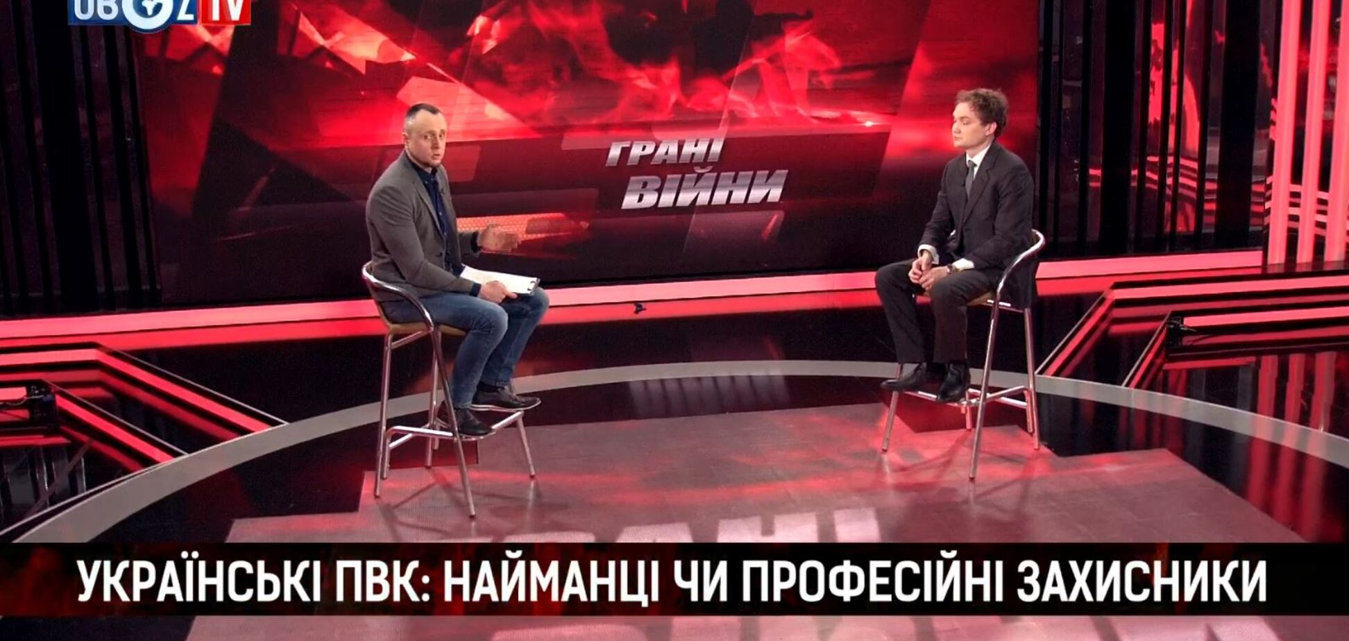В Україні вже є свій 'Вагнер': екс-найманець зробив зізнання