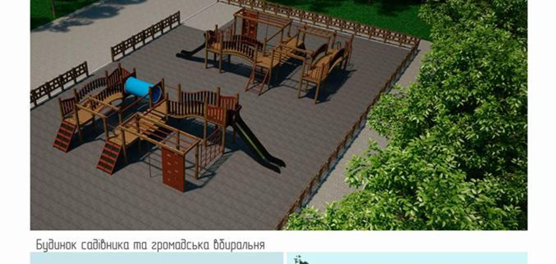 Будинок садівника і workout-майданчики: як зміниться парк 'Перемога'