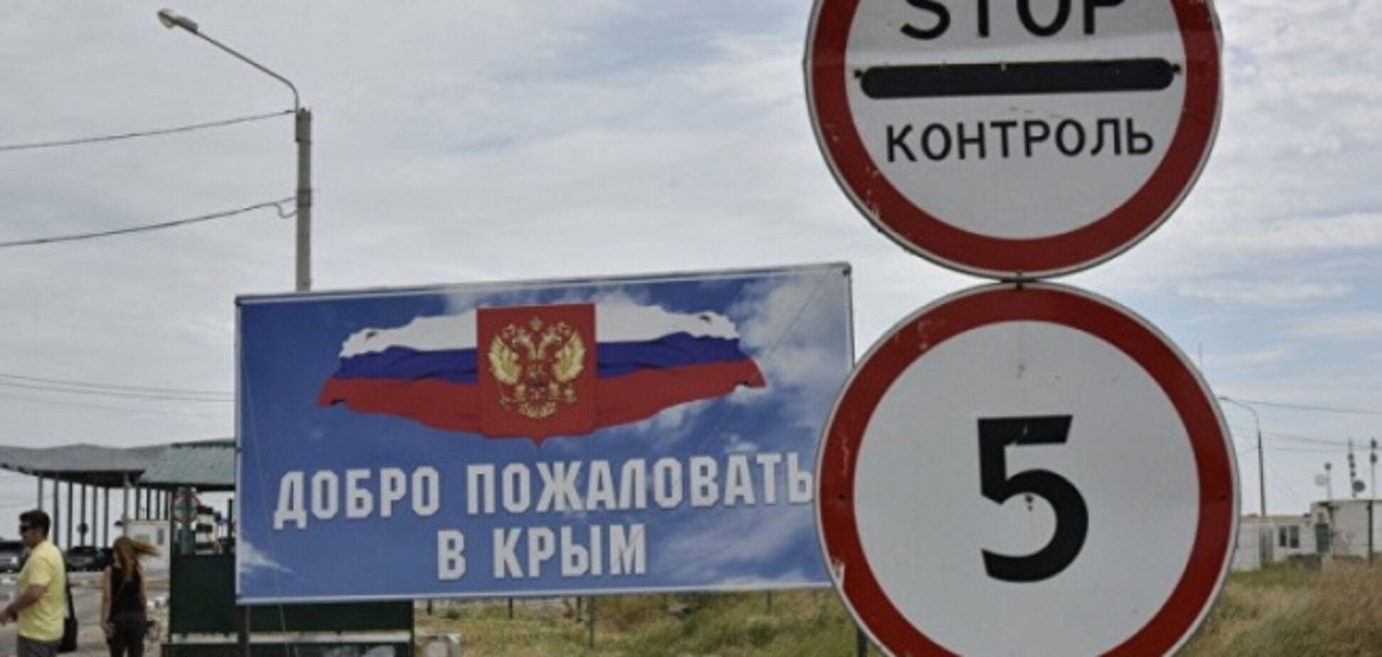 Работают в Крыму: оккупанты 'сдали' украинских ученых