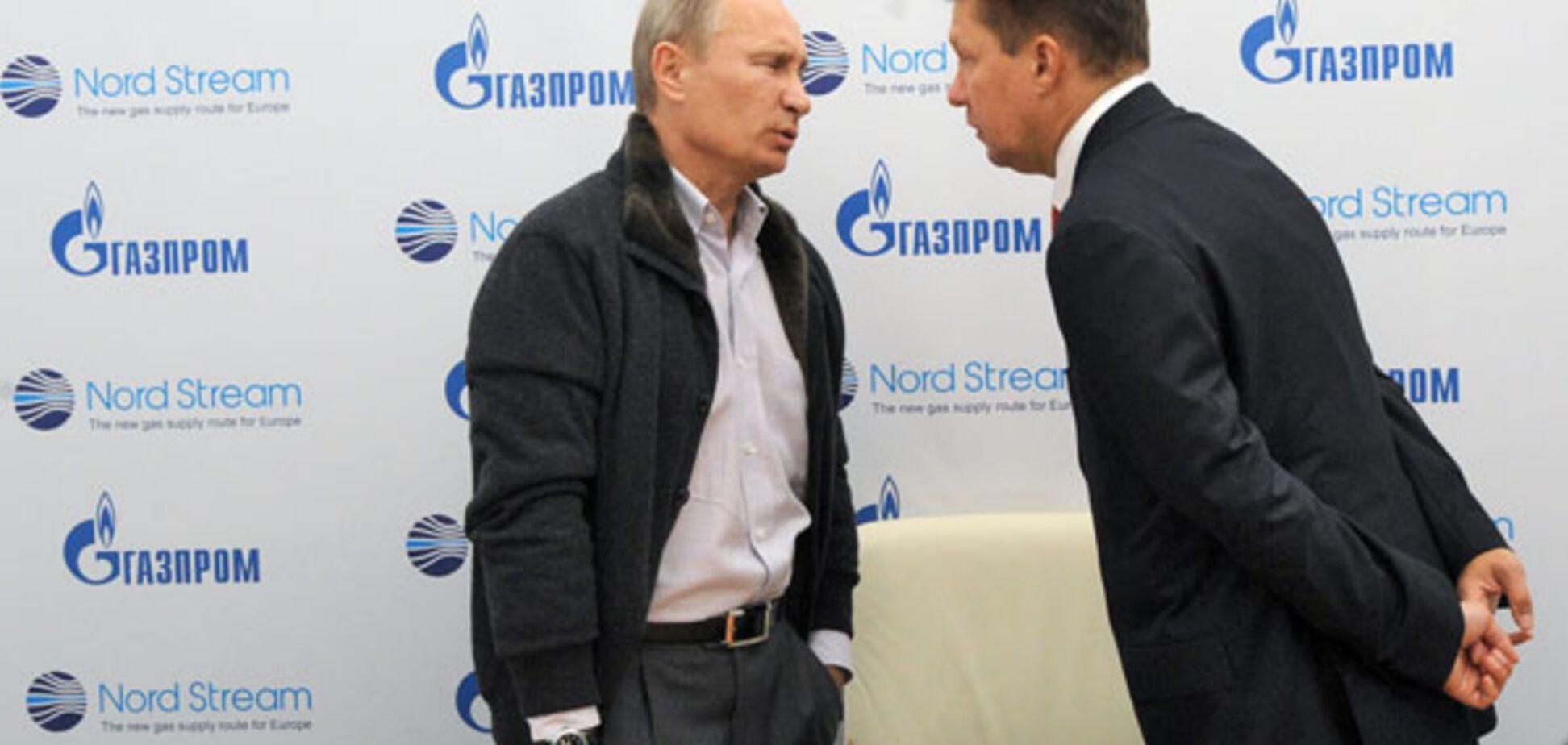 'Газпром' сдулся