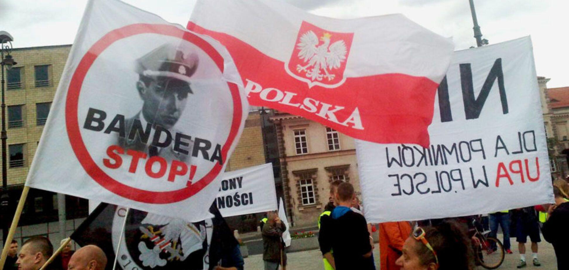 Удар по авторитету: Генпрокуратура Польщі розкритикувала 'антибандерівський' закон