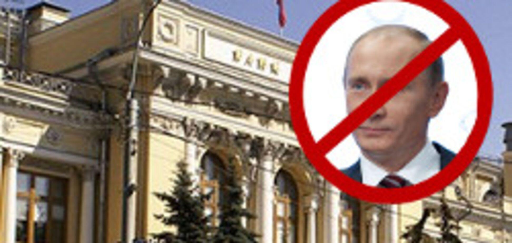 Родственники Путина: на чем специализируются