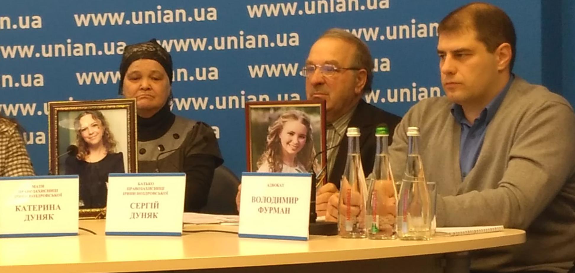 Загибель сестри Ноздровської: адвокат пояснив, чому розсипається справа