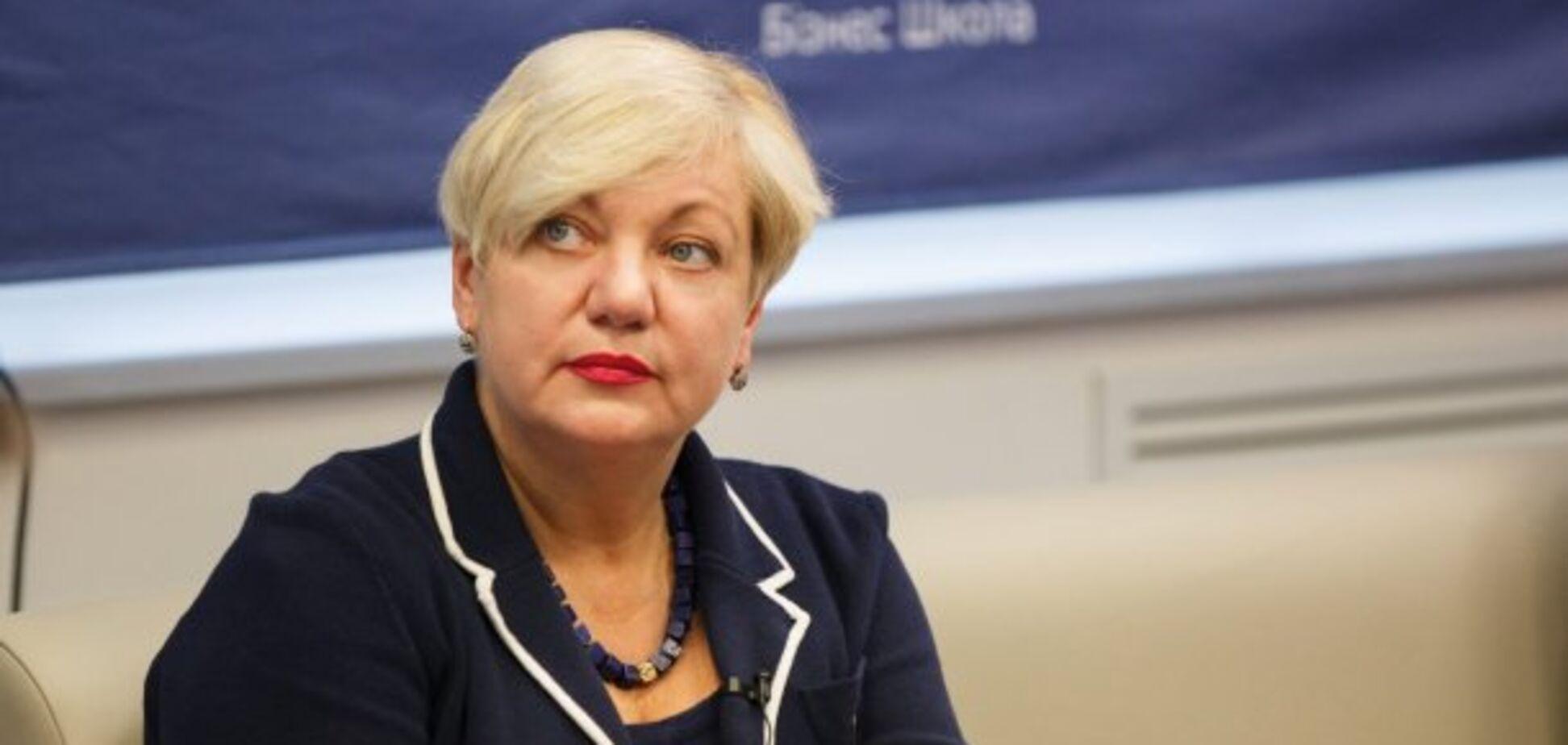 Рабинович: Гонтарева украла у страны 177 миллиардов, а ее проводили как героя