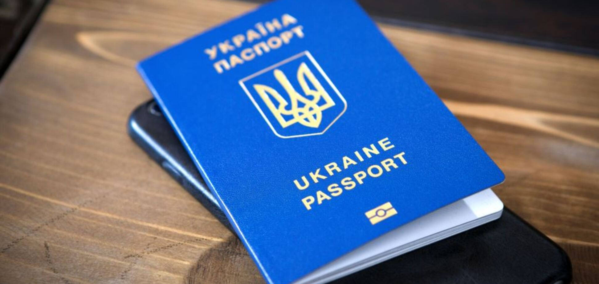 'У СРСР такого не було': в мережі показали, як кримчани кинулися за українськими паспортами