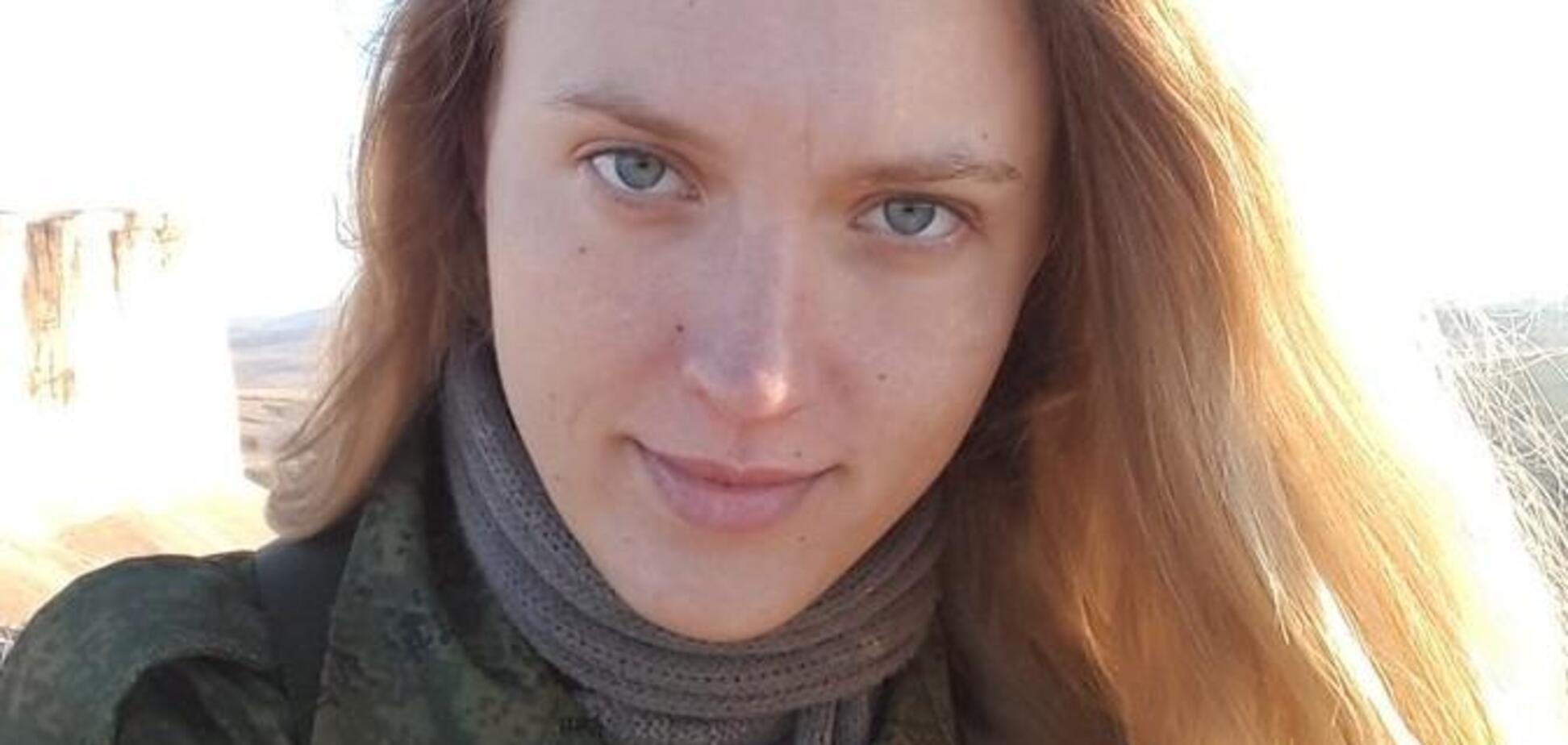 Елліна Борозенна