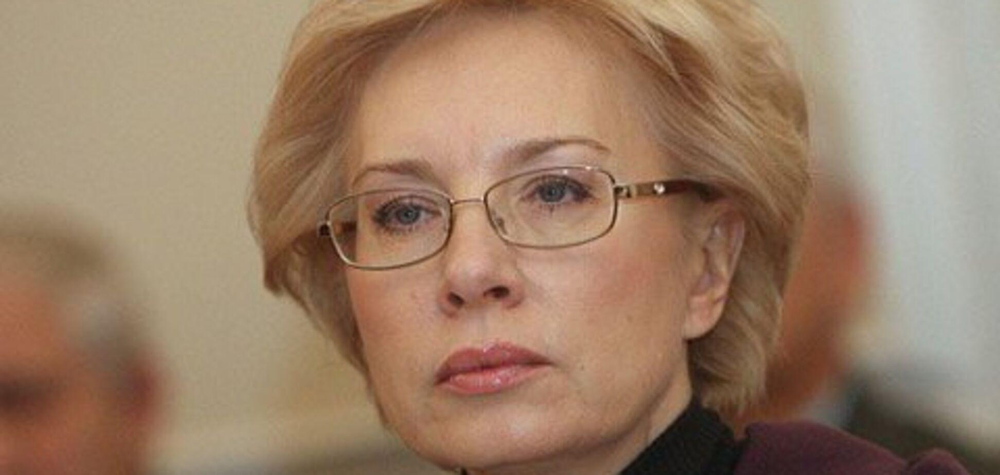 'Багато 'приємного' почує': в Криму їдко відповіли українському омбудсмену