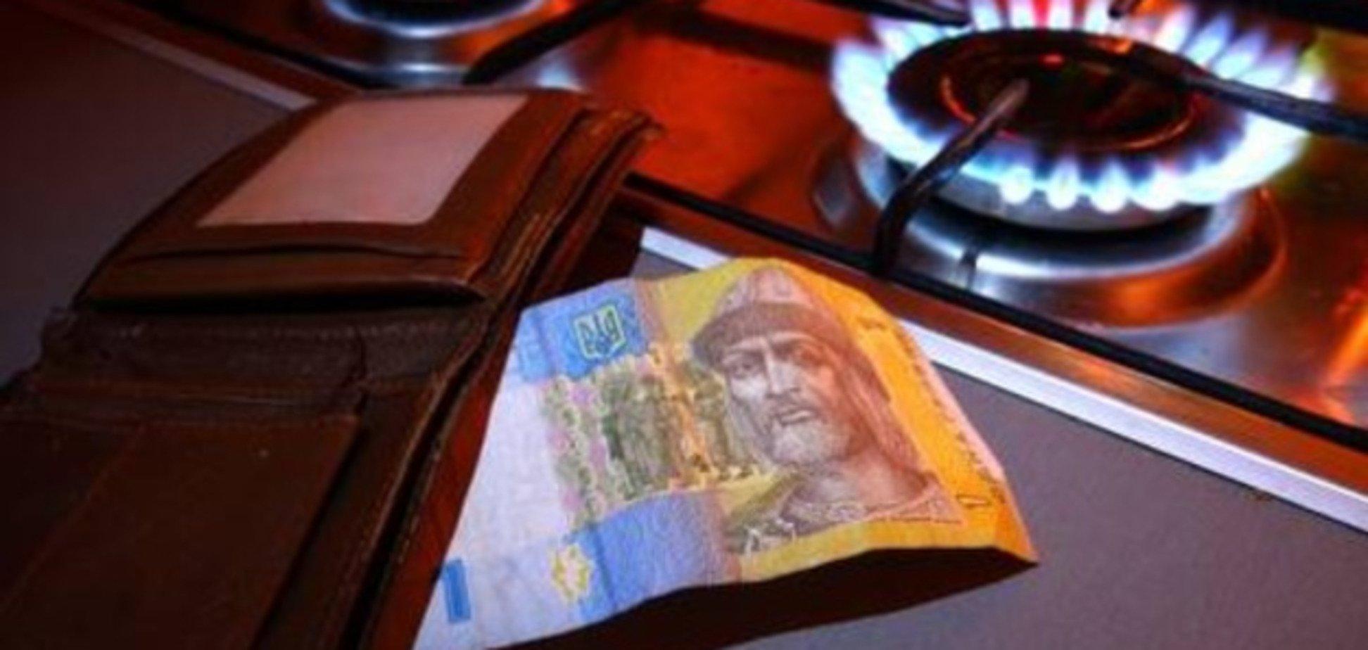 Цены на газ в Украине: в МВФ выдвинули новый ультиматум Кабмину