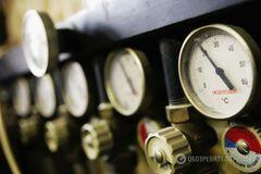 В Украине завышают тарифы на тепло: НКРЭКУ назвала ответственных