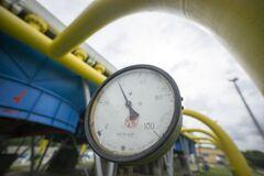 Стало известно, сколько компании должны Украине за газ