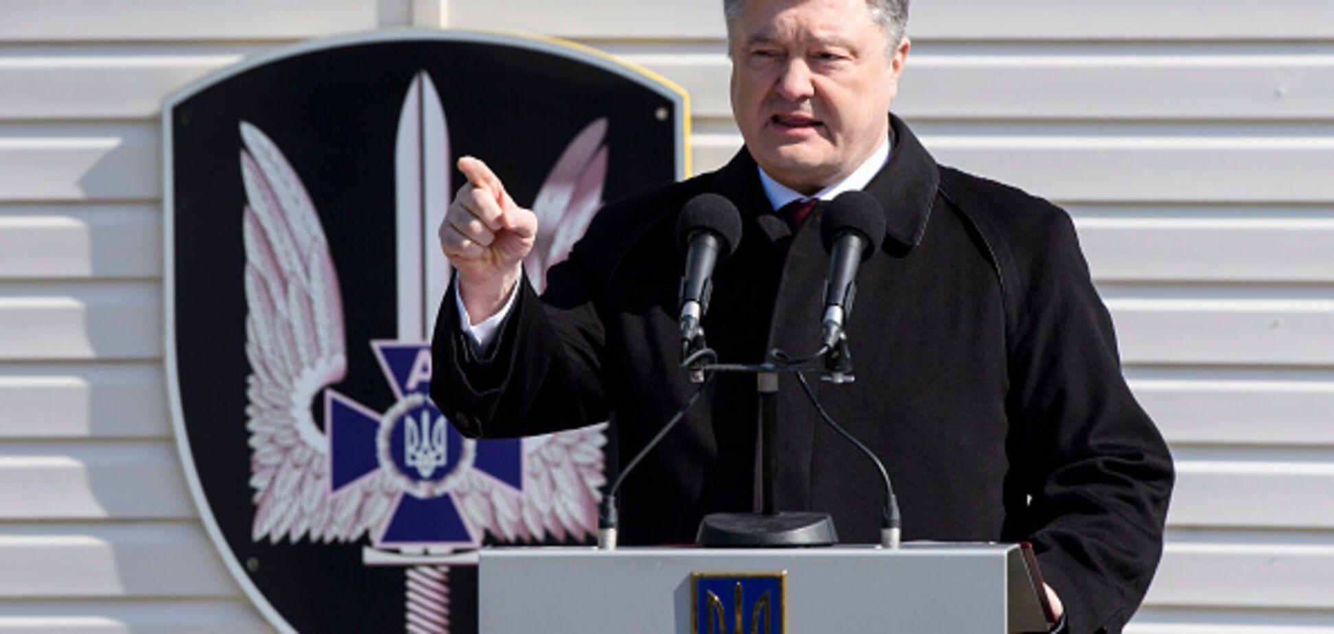 'Діють підступно': Порошенко заявив про російську атаку на Закарпатті