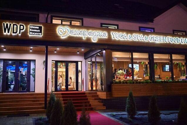 """Йога-бар """"Махараджа"""" в Харкові"""
