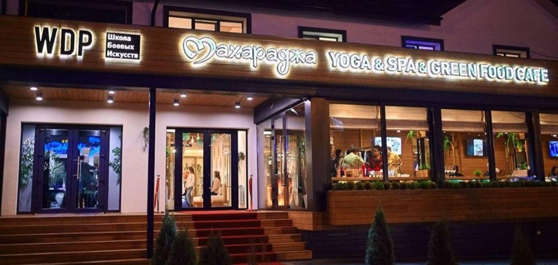 Йога-бар 'Махараджа' в Харкові