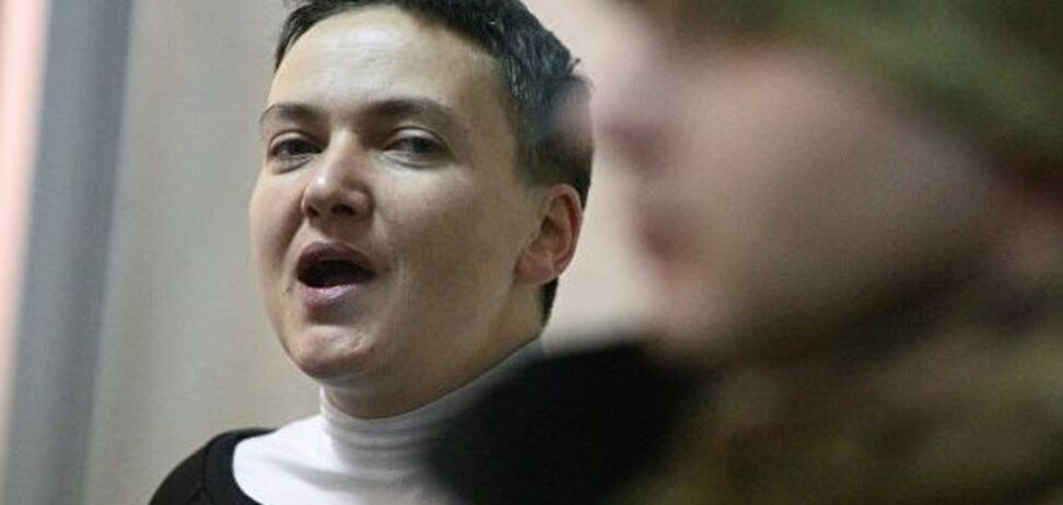 арест Савченко