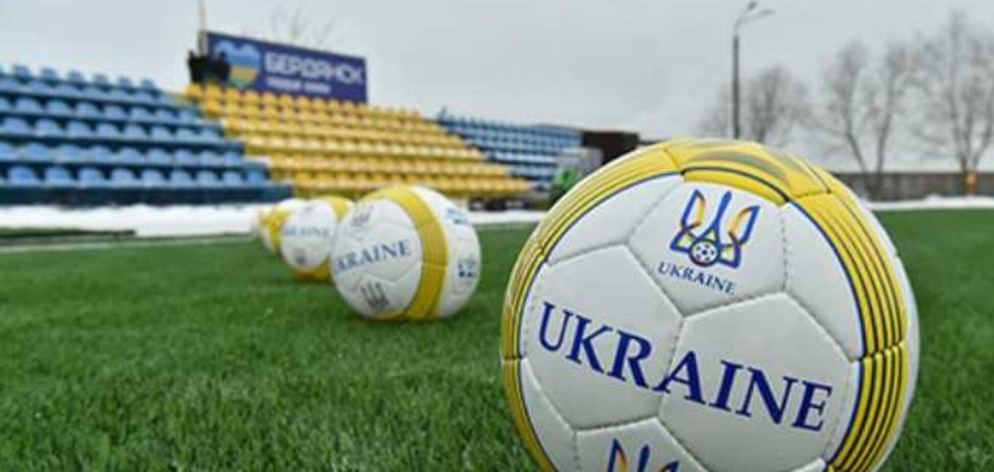 Официально: сборная Украины получила техническое поражение от УЕФА и не попала на Евро