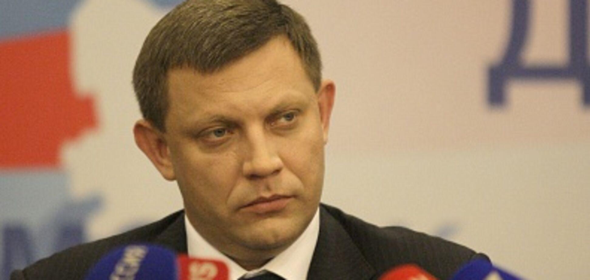 Журналист рассказал о подготовке 'покушения' на главаря 'ДНР'