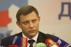 Журналіст розповів про підготовку 'замаху' на ватажка 'ДНР'