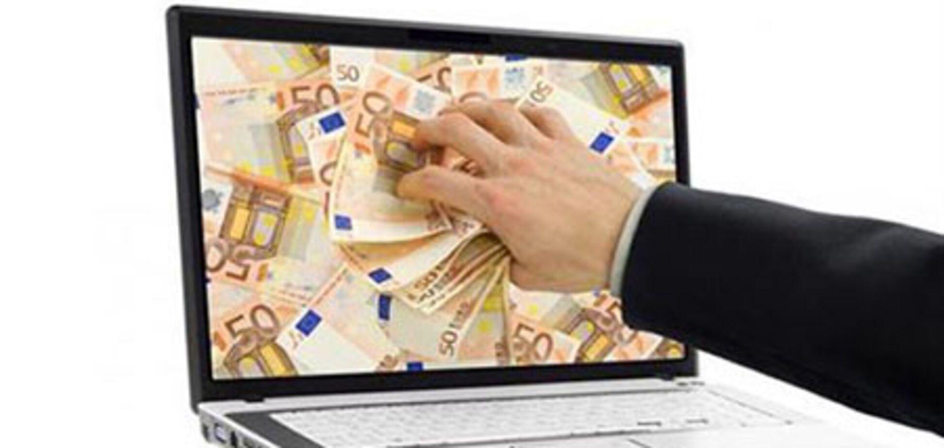 Кредит онлайн: як не заплатити більше