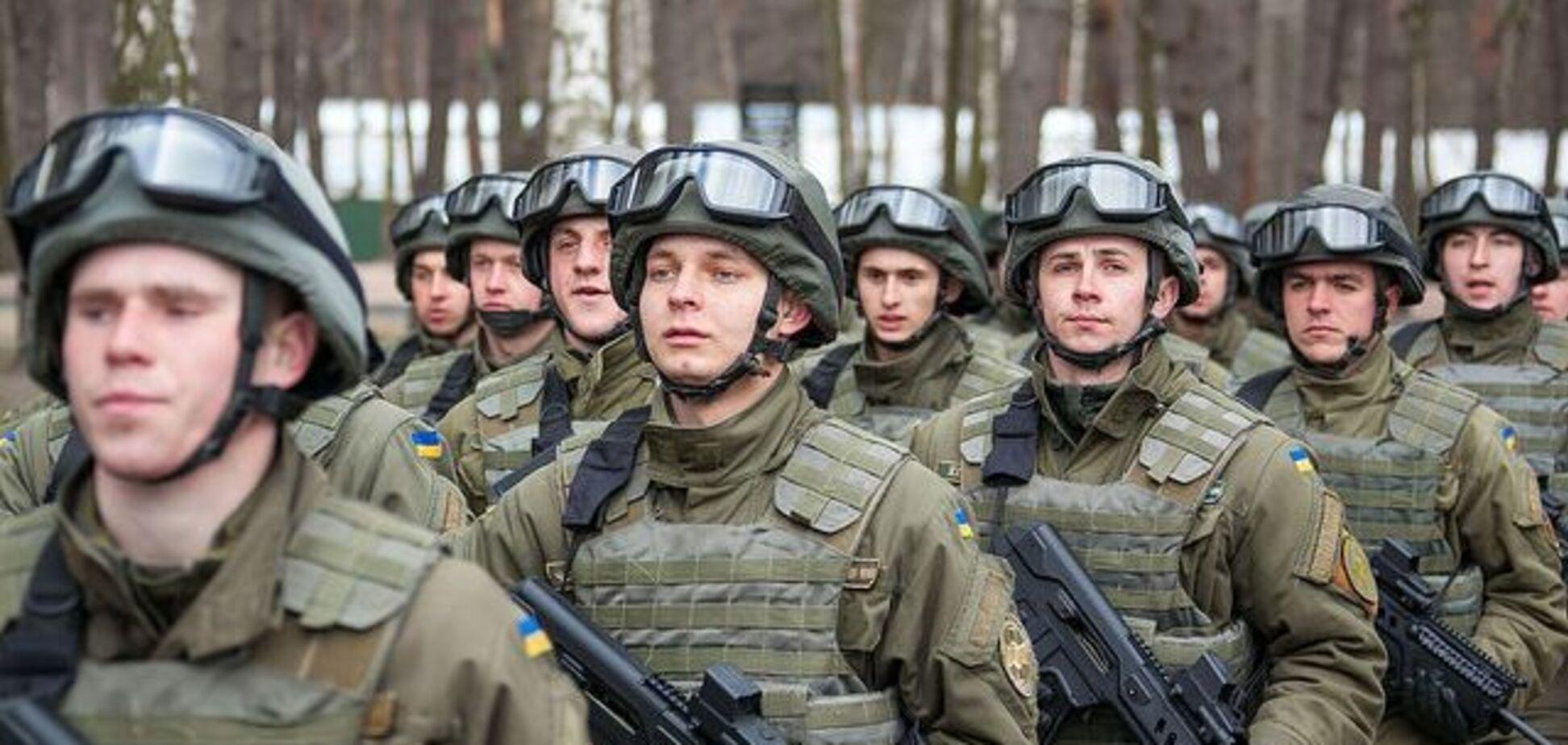 Названа основа Нацгвардії України
