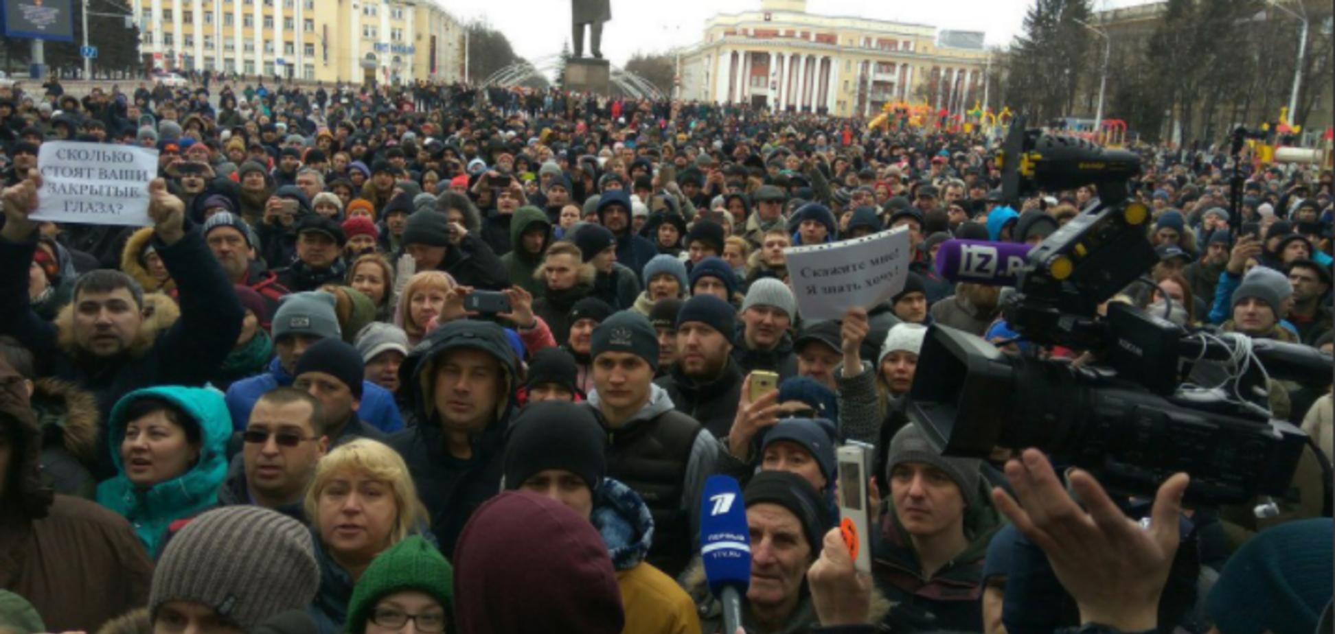 Тысячи жителей Кемерово вышли на протест