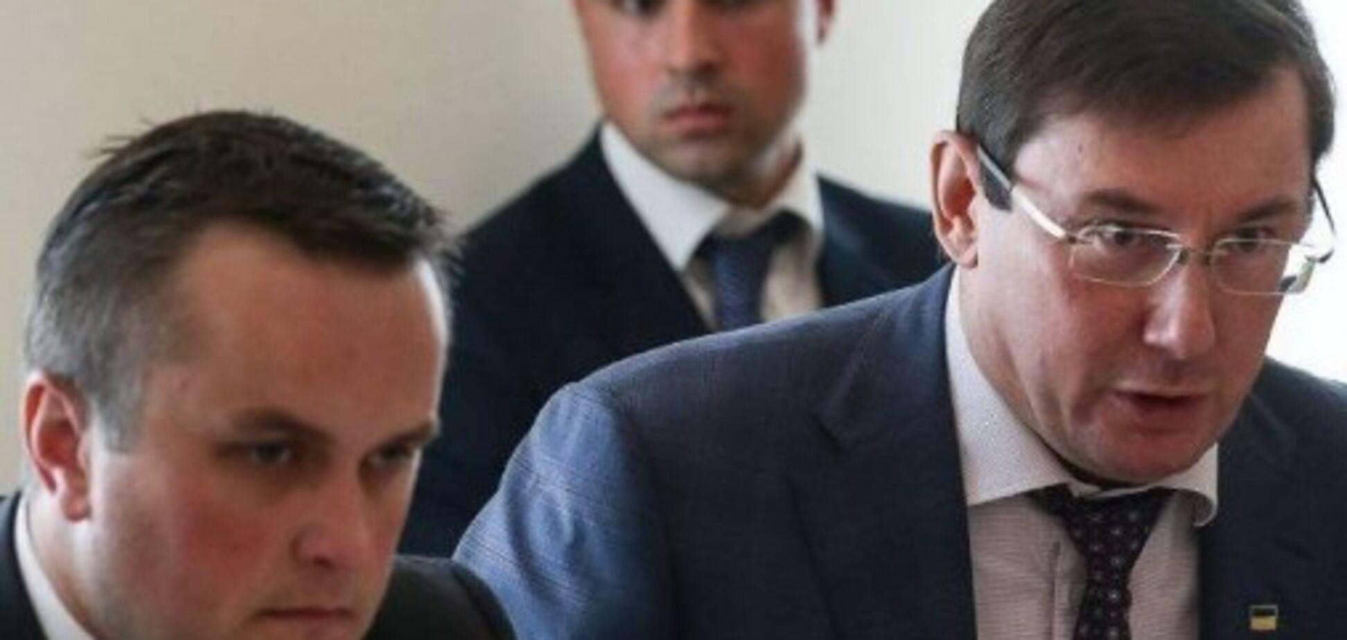 Холодницького прослуховували: Луценко підтвердив інформацію ЗМІ