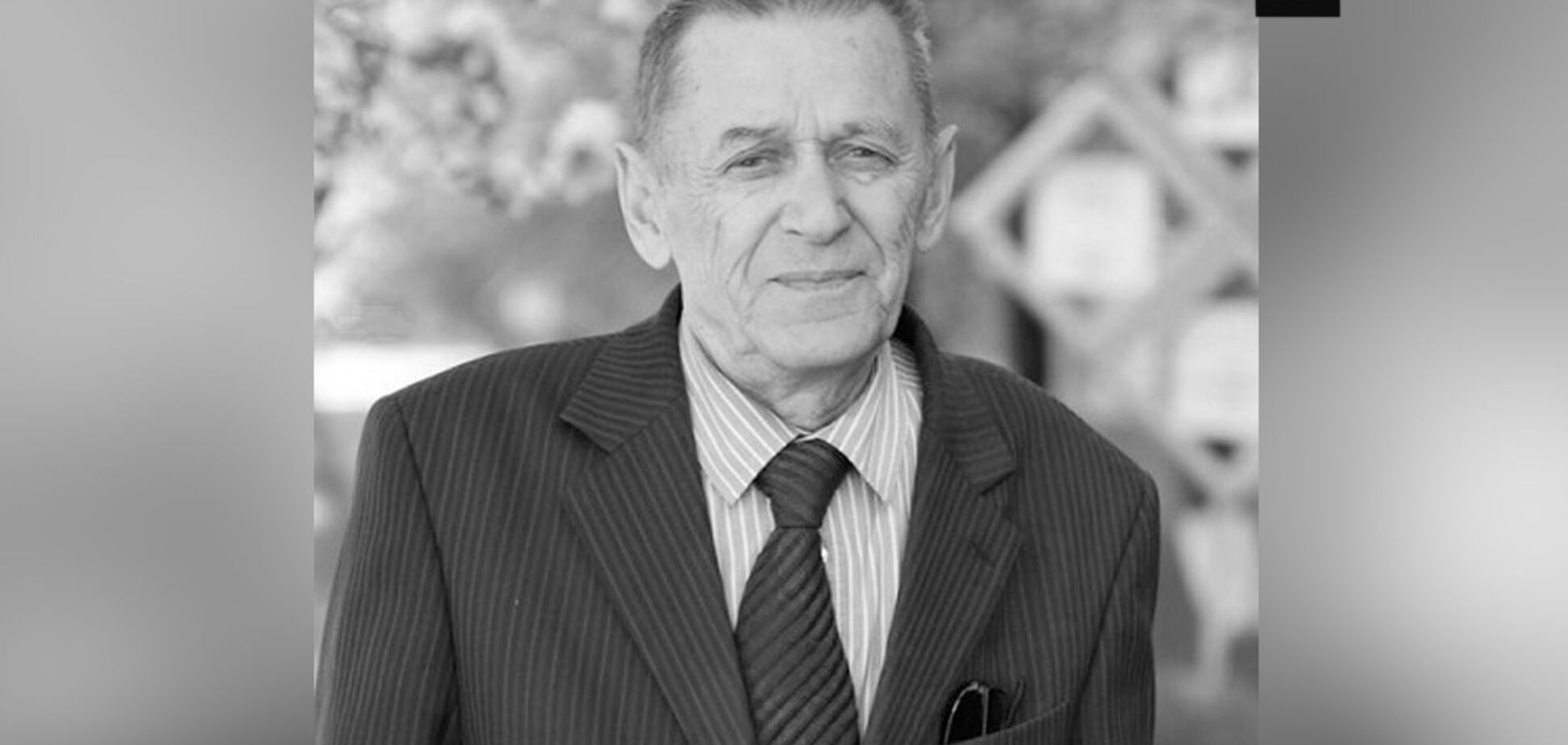 В России умер конструктор 'Калашникова'