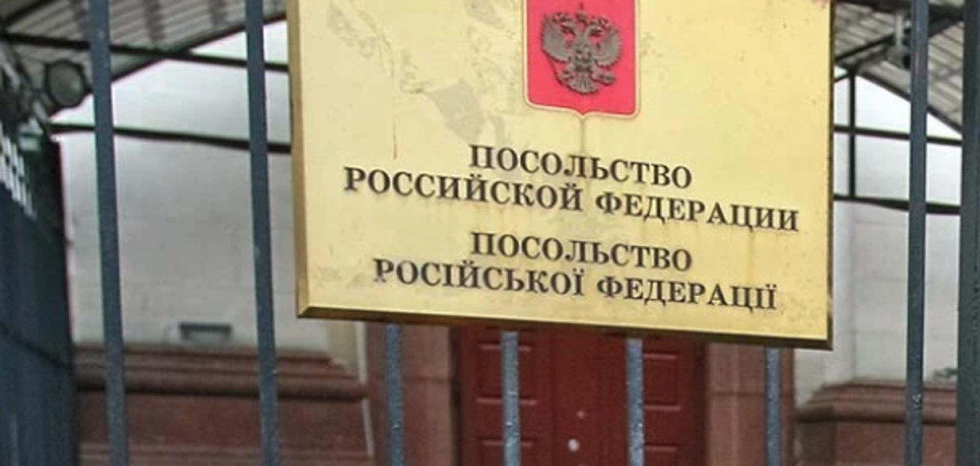 Выслать всех: Украине предложили полностью разорвать дипотношения с Россией