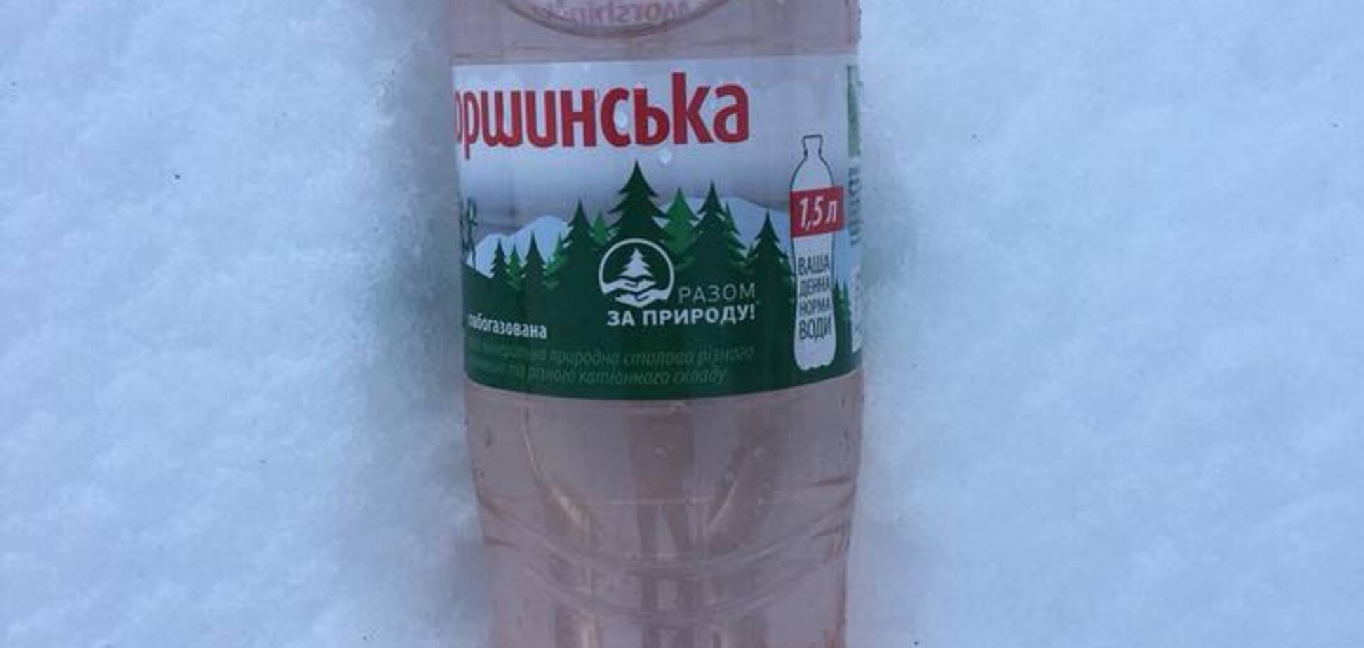 На Київщині з кранів тече отруйна вода: результати експертизи