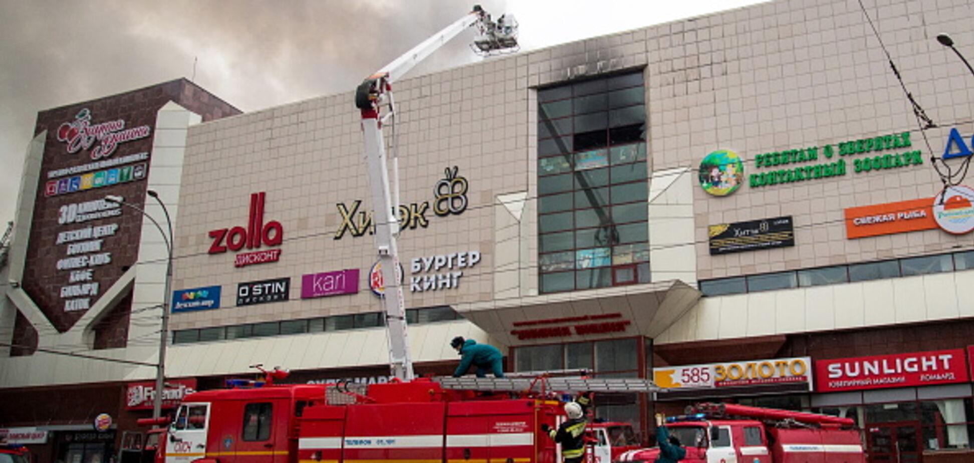 'За все надо платить': пранкер Вольнов указал на знаковый момент в пожаре в Кемерово