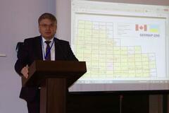 Держгеонадра відкрили доступ до геологічної карти України в масштабі 1:200 000