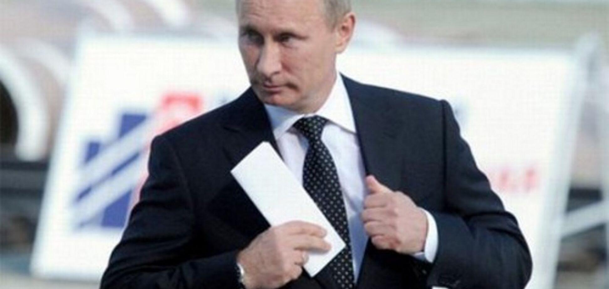 Путін підклав Заходу бомбу - Отставних