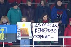 Перед финалом чемпионата Украины почтили память погибших в Кемерово - эмоциональное видео