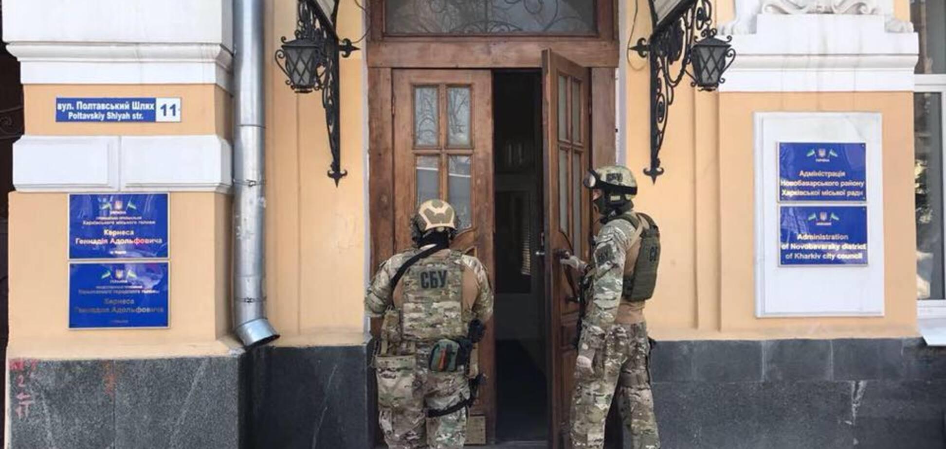 Георгіївська стрічка і брязкальця: СБУ провела обшуки у одіозної харківської чиновниці
