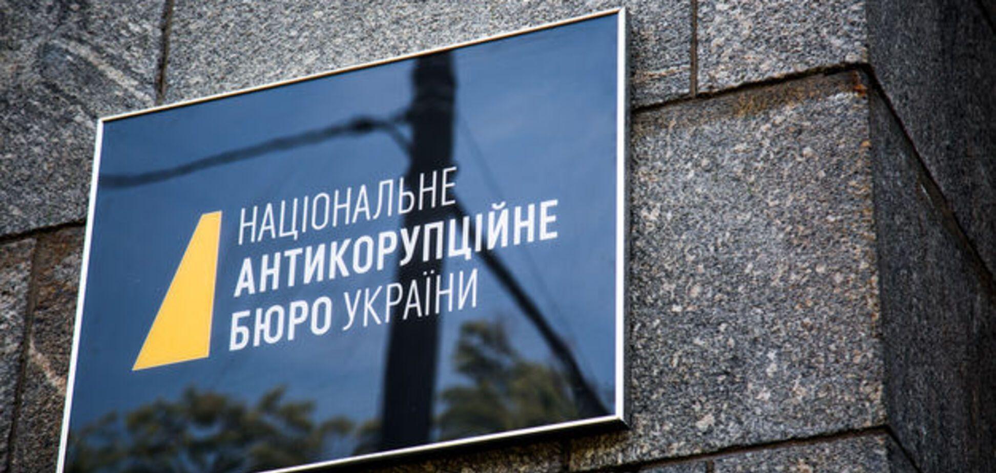 В Киеве детектив НАБУ сбил пешехода