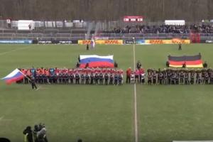 На чемпіонаті Європи організатори зганьбилися з гімном Росії