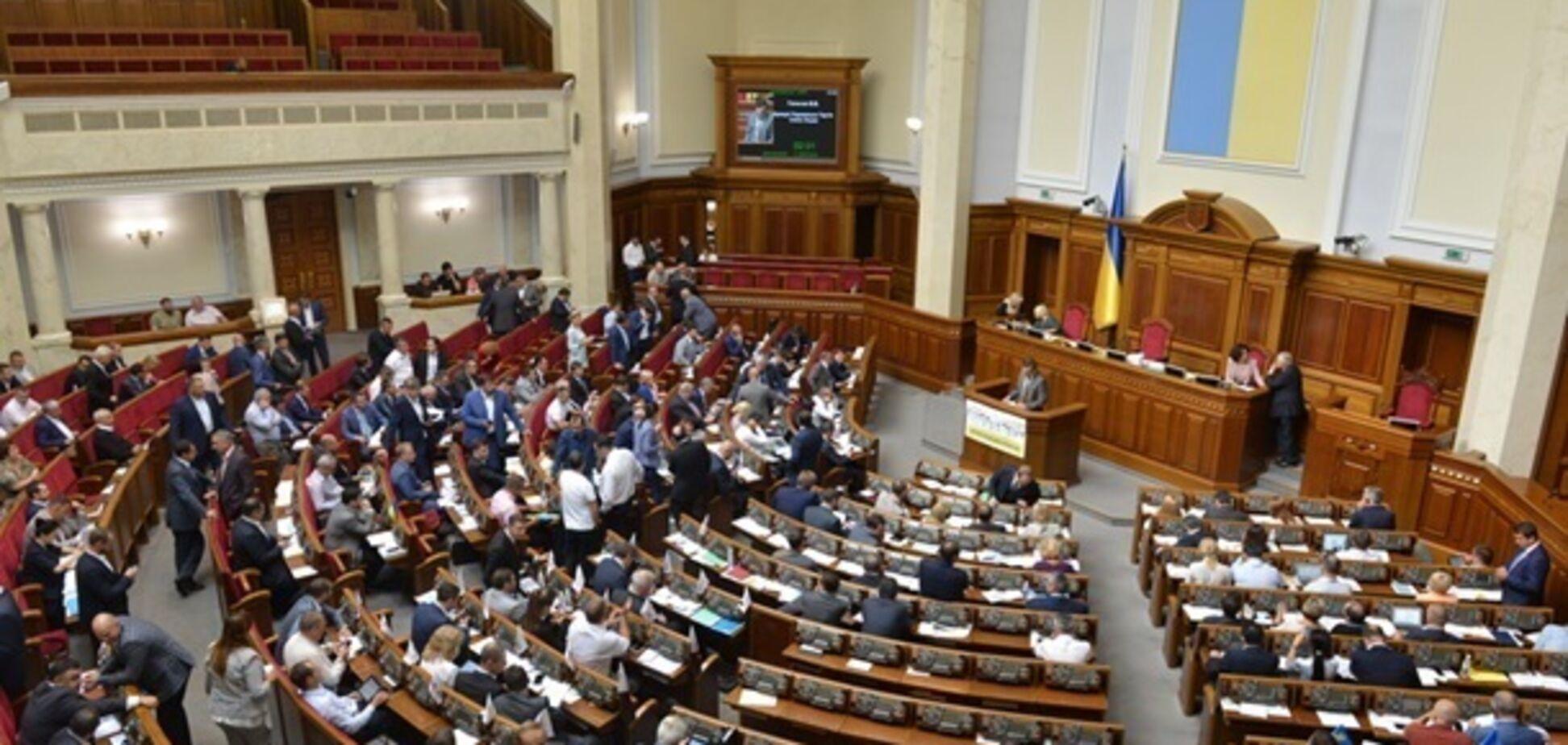 У Раді розповіли українцям про проблеми з Європою