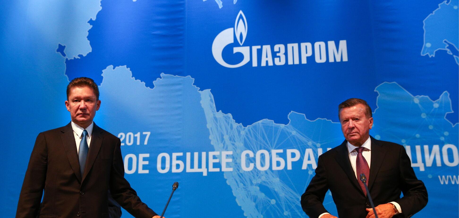 'Газпром' начал процедуру расторжения контрактов с 'Нафтогазом'