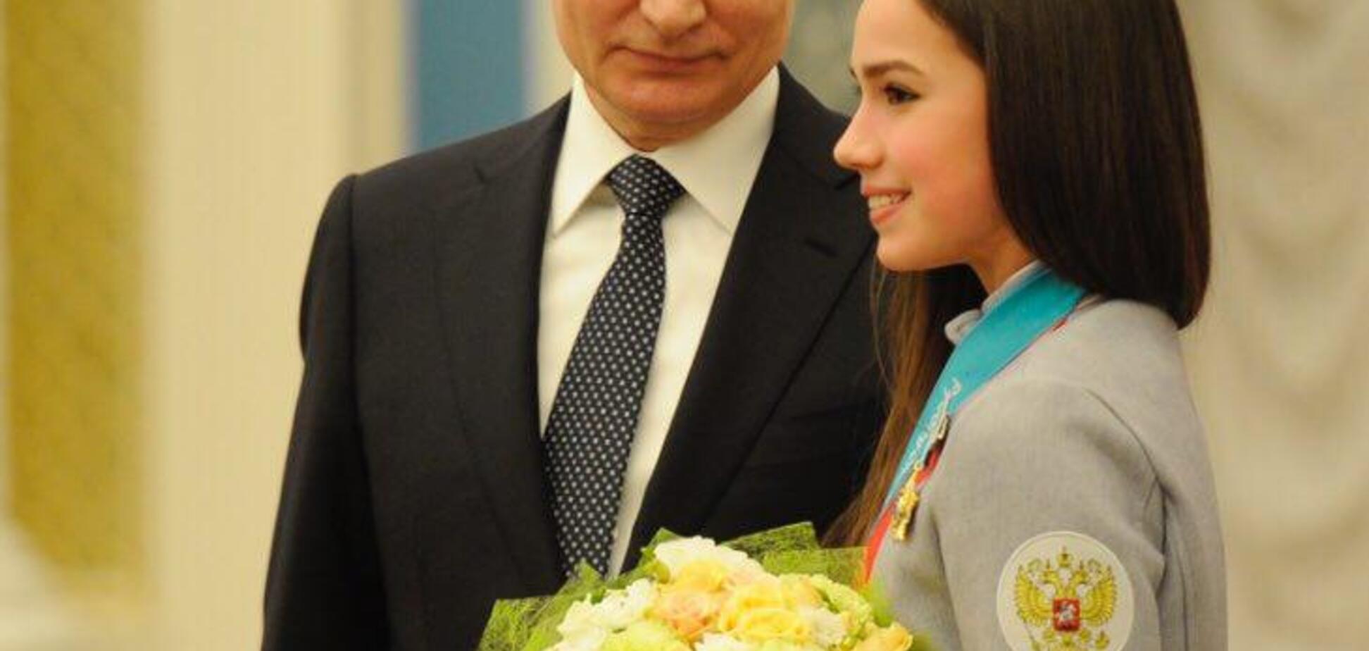 Путин и Загитова